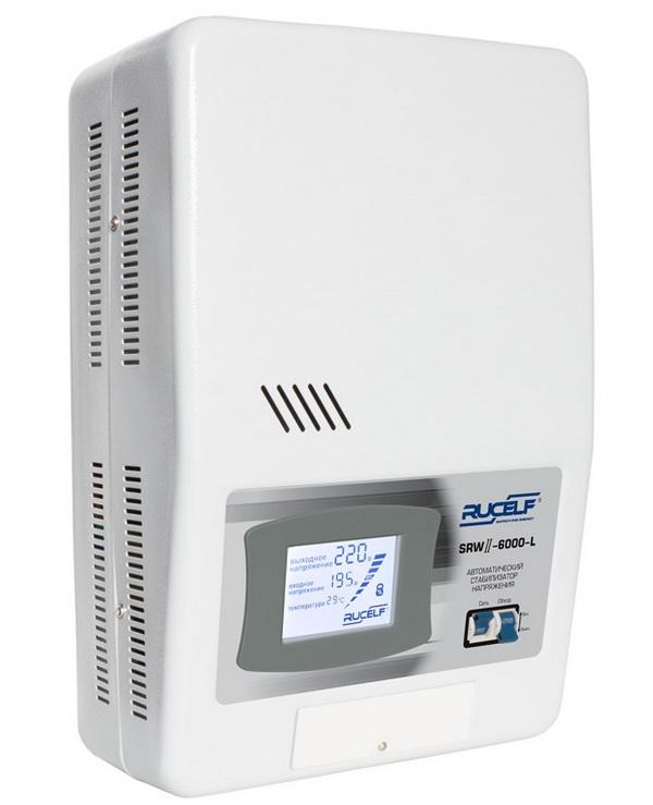 стабилизатор для газового котла руселф