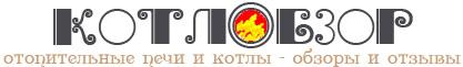 KotlObzor.RU